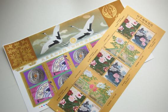 記念切手.jpg