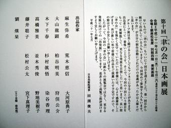 DSCN1951.JPG